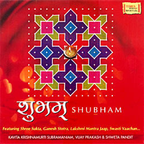 Shubham - Various Artists (Spiritual) Audio CD